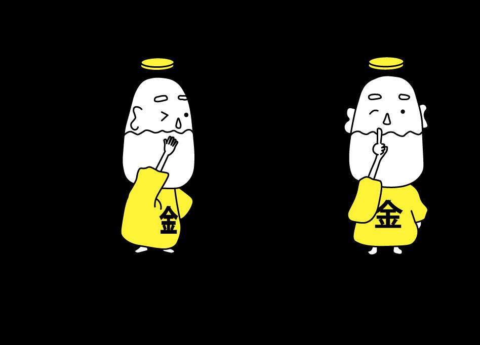 2_kamisama_color-09