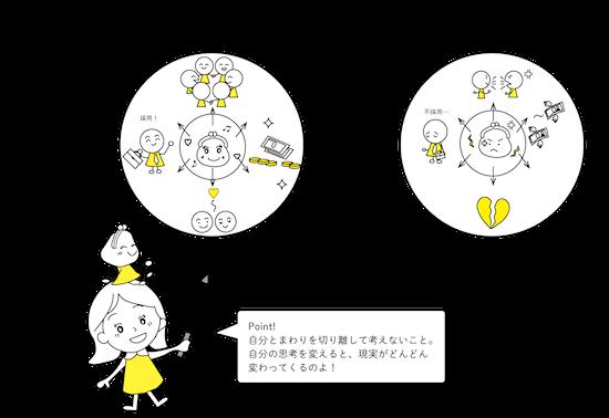 3_おかねちゃんー6