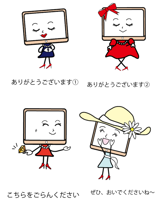 3_パソコンちゃん-2