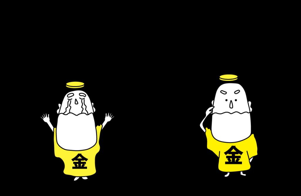 4_kamisama_color-11