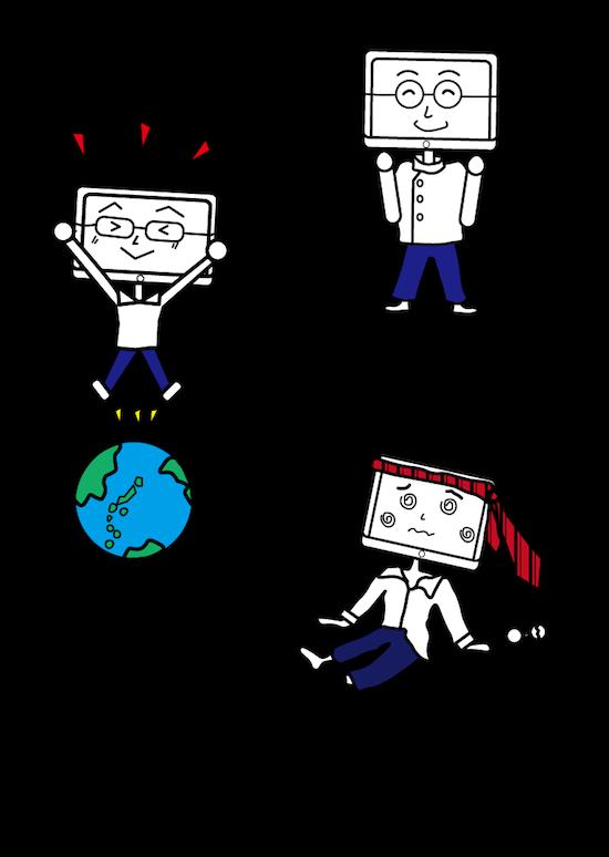 6_パソコンくん-1