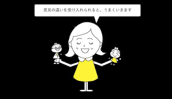 8_おかねちゃんー7