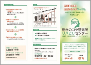 ugoki_leaf1