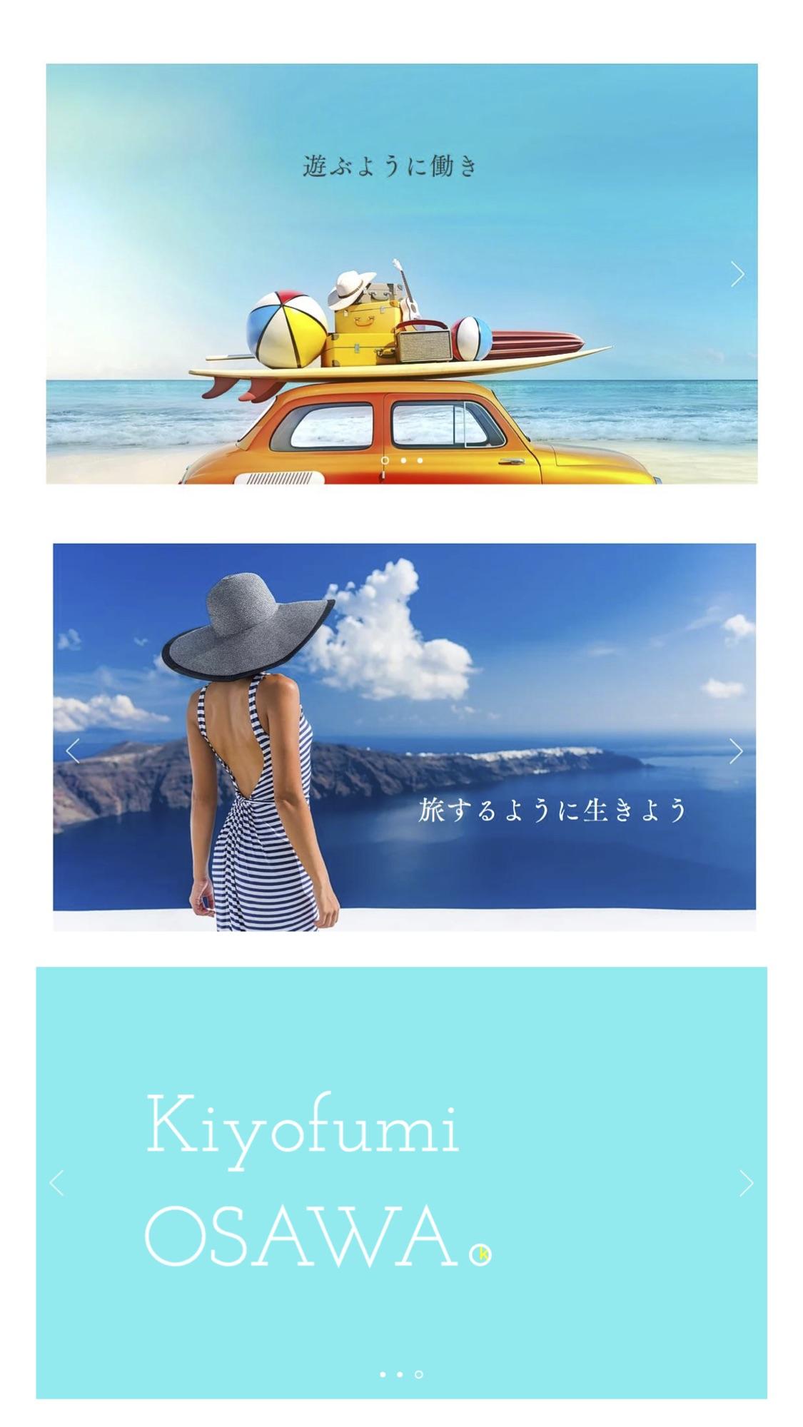 1224_HP_web制作実績_大沢様_1